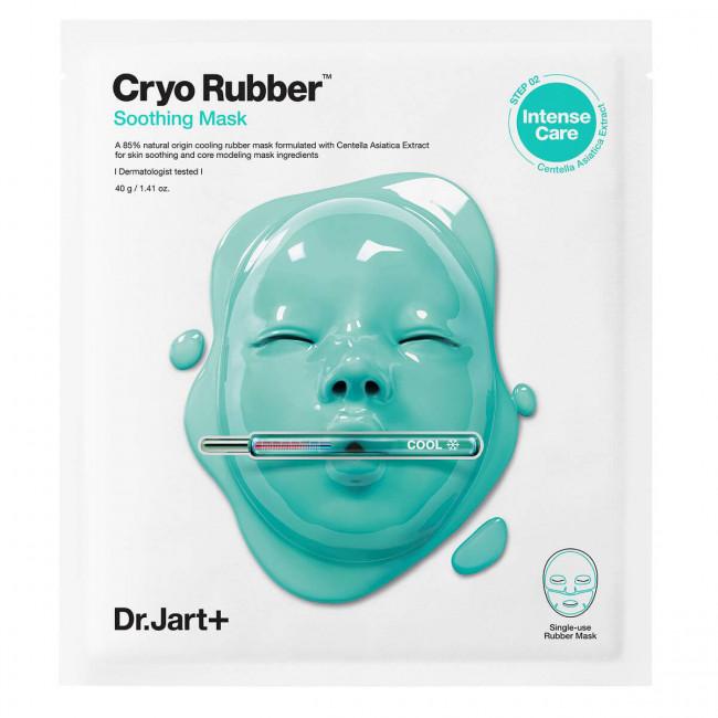 Dr.Jart+ Маска альгинатная Cryo Rubber With Soothing Allantoin успокаивающая с аллантоином 44г.