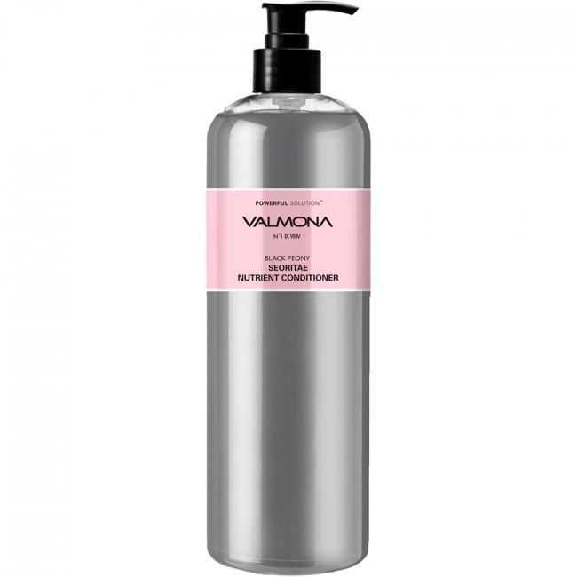 VALMONA Кондиционер для волос Powerful Solution Black Peony Seoritae Nutrient Conditioner питательный с экстрактом черных бобов, 480мл