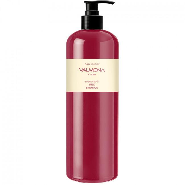 VALMONA Шампунь для волос Sugar Velvet Milk Shampoo с комплексом из молока и экстрактов ягод, 480мл