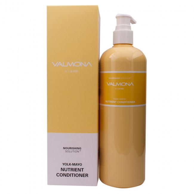 VALMONA Кондиционер для волос Nourishing Solution Yolk-Mayo Nutrient Conditioner питательный с яичным желтком, 480мл