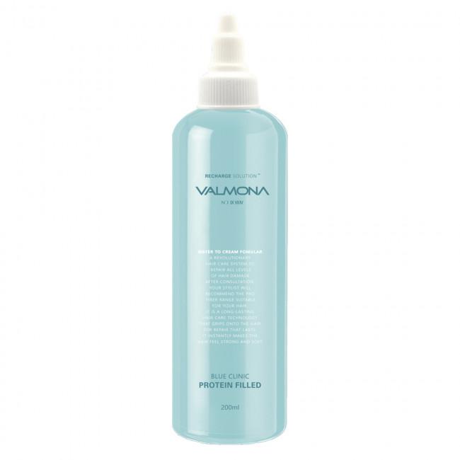 VALMONA Маска для волос Blue Clinic Protein Filled увлажняющая, 200мл