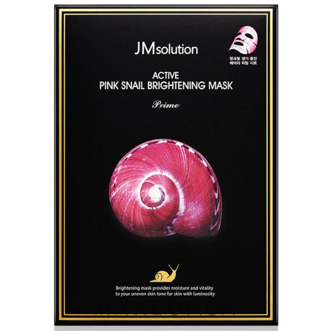 JM SOLUTION Маска тканевая Active Pink Snail Brightening Mask, 30мл.