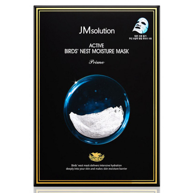 JM SOLUTION Маска тканевая Active Birds' Nest Moisture Mask, 30мл.