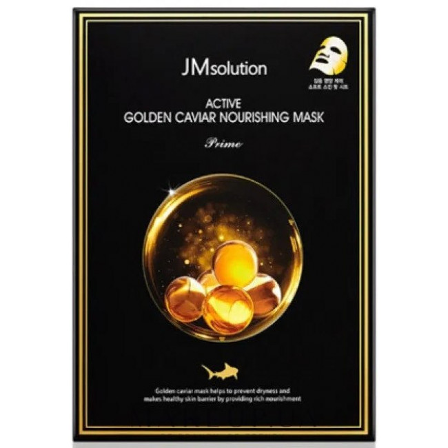JM SOLUTION Маска тканевая Active Golden Caviar Nourishing Mask, 30мл.