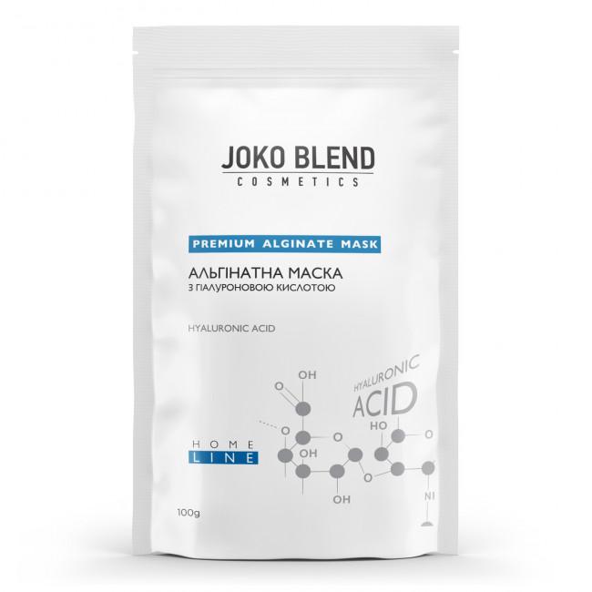 JOKO BLEND Альгінатна маска з гіалуроновою кислотою 100 г