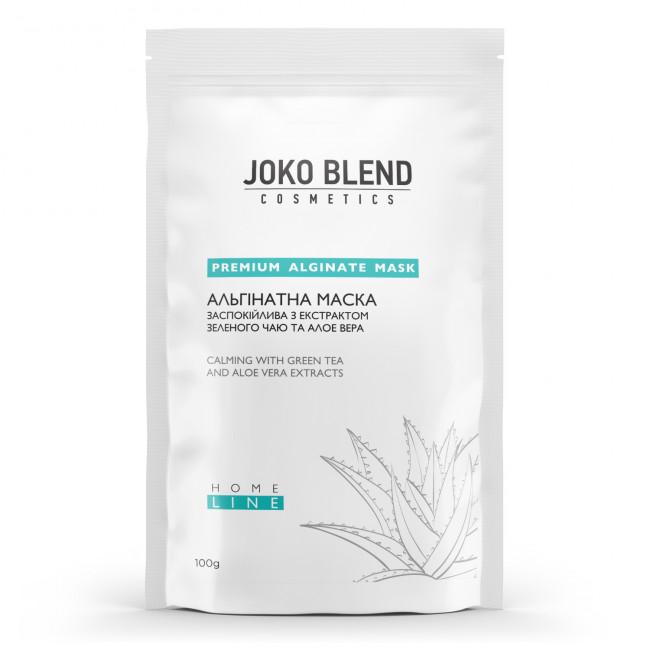 JOKO BLEND Альгінатна маска заспокійлива з екстрактом зеленого чаю і алое вера 100 г