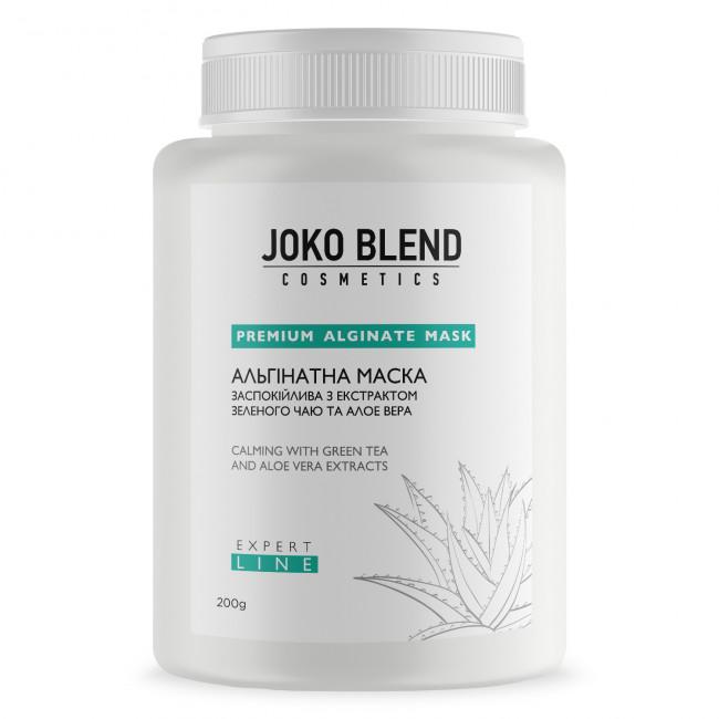 JOKO BLEND Альгінатна маска заспокійлива з екстрактом зеленого чаю і алое вера 200 г