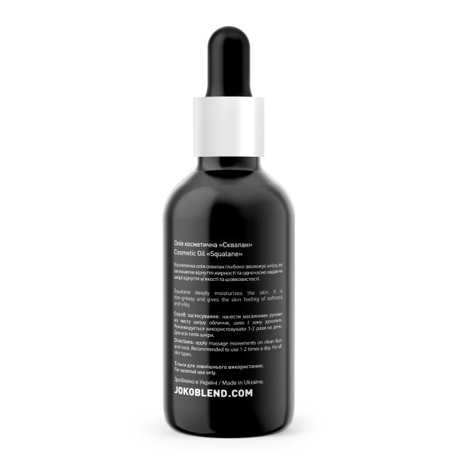 JOKO BLEND Масло косметическое Squalane Oil 30 мл