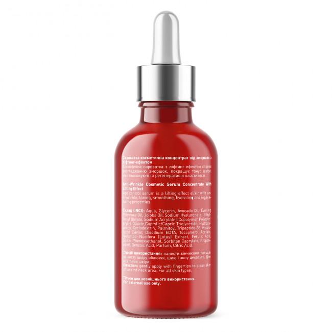 JOKO BLEND Сиворотка концентрат проти зморшок з ліфтинг ефектом Anti-Ageing Lift Serum 30 мл
