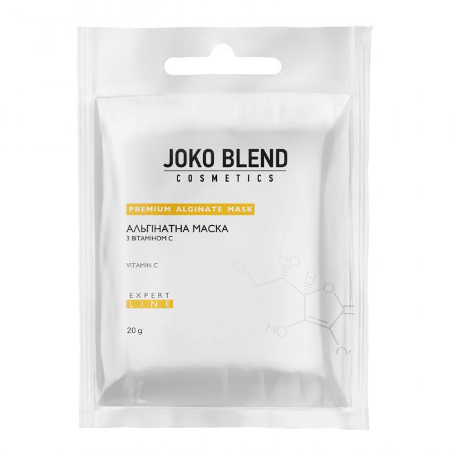 JOKO BLEND Альгінатна маска з вітаміном С 20 г