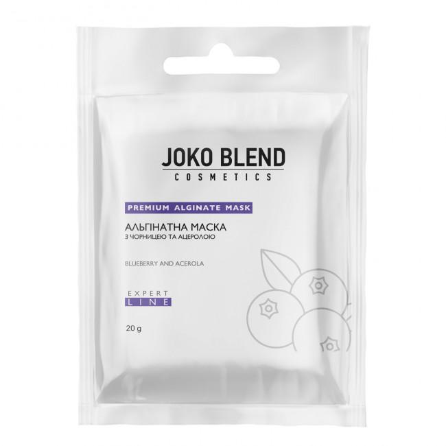 JOKO BLEND Альгінатна маска з чорницею і Ацеролою 20 г