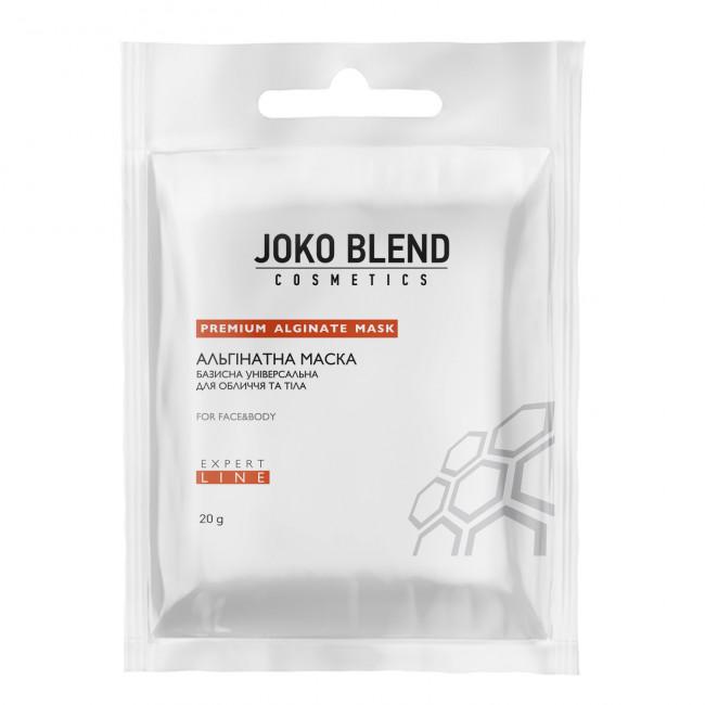 JOKO BLEND Альгінатна маска базисна універсальна для обличчя і тіла 20 г