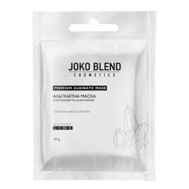 JOKO BLEND Альгінатна маска з хітозаном і алантоїном 20 г