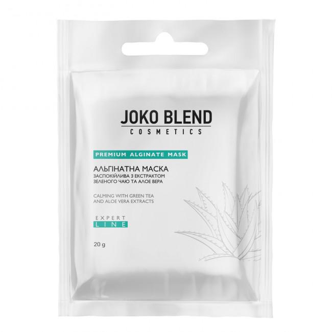 JOKO BLEND Альгінатна маска заспокійлива з екстрактом зеленого чаю і алое вера 20 г