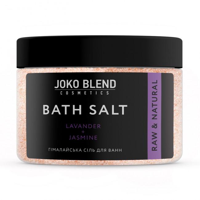 JOKO BLEND Гімалайська сіль для ванн Лаванда-Жасмин 400 г