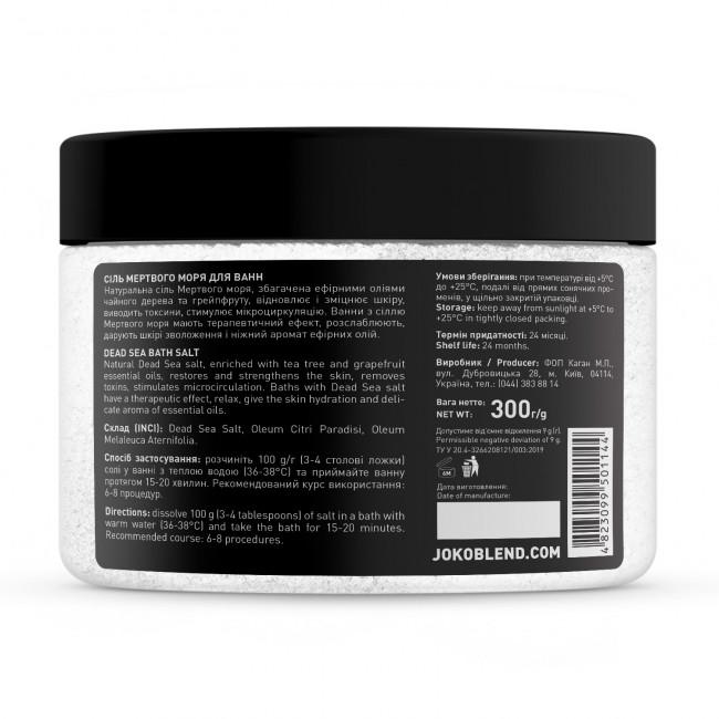 JOKO BLEND Сіль Мертвого моря для ванн Чайне дерево-Грейпфрут 300 г