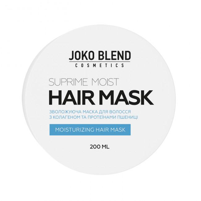 JOKO BLEND Маска зволожуюча для всіх типів волосся Suprime Moist 200 мл