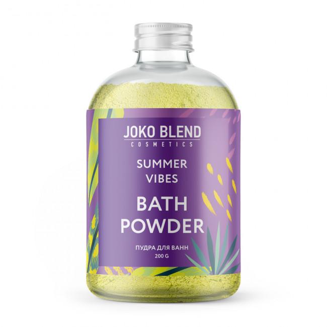 JOKO BLEND Вируюча пудра для ванни Summer Vibes 200 г