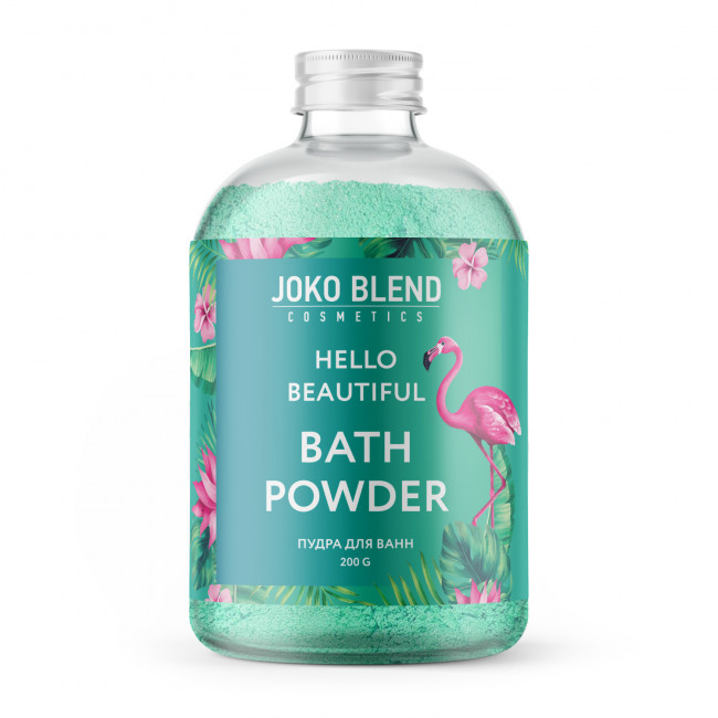 JOKO BLEND Вируюча пудра для ванни Hello beautiful 200 г