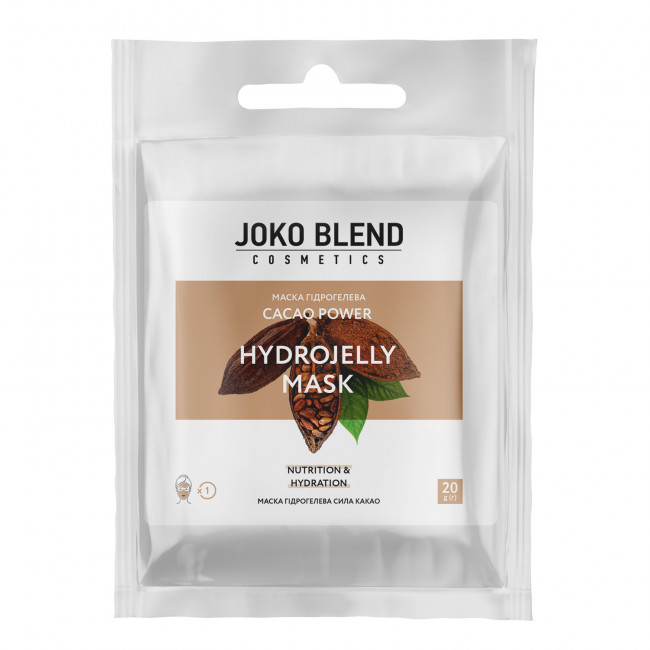 JOKO BLEND Маска гидрогелевая Cacao Power 20 г.