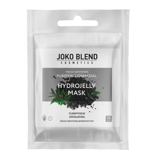 JOKO BLEND Маска гидрогелевая Purifying Charcoal 20 г.