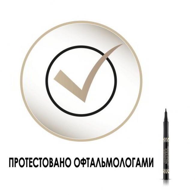 MAX FACTOR Подводка для глаз MASTERPIECE №01