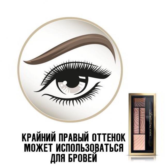 MAX FACTOR Тіні для повік та брів SMOKEY EYE DRAMA 2-IN-1 KIT №01
