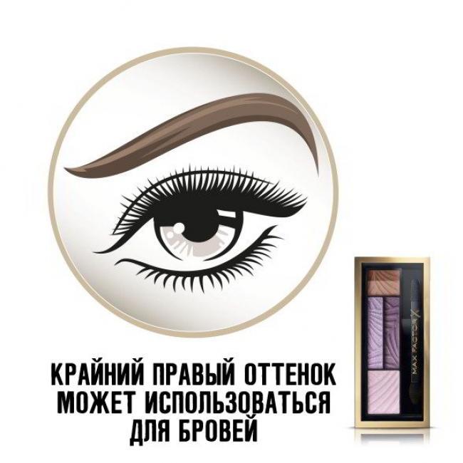 MAX FACTOR Тени для век и бровей SMOKEY EYE DRAMA 2-IN-1 KIT №04