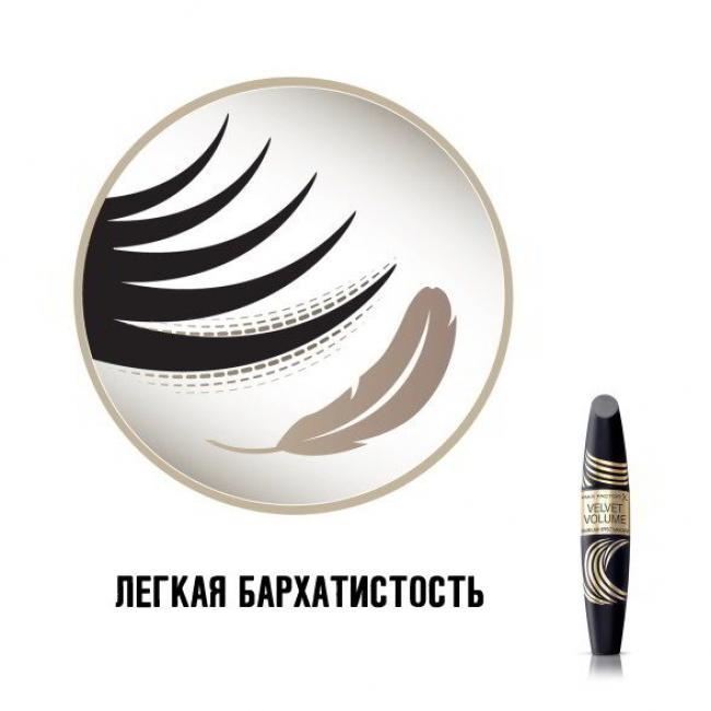 MAX FACTOR Тушь FALSE LASH EFFECT VELVET объемная черная, 13.1 мл