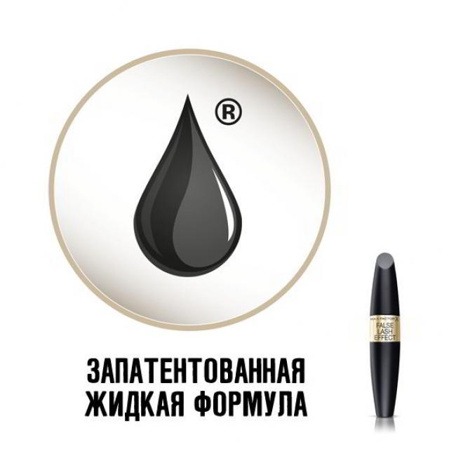 MAX FACTOR Туш FALSE LASH EFFECT чорно-коричнева, 13.1 мл