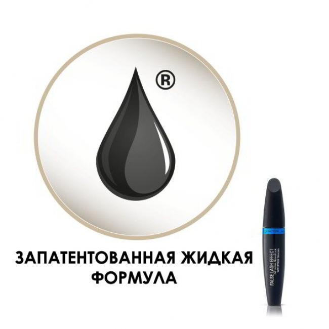 MAX FACTOR Тушь FALSE LASH EFFECT водостойкая черная, 13.1 мл