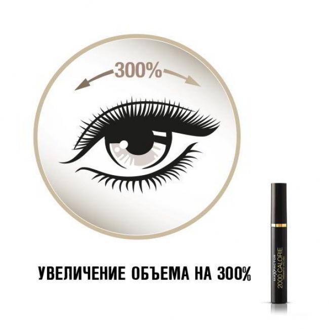 MAX FACTOR Тушь 2000 CALORIE MASCARA объемная черно-коричневая, 9 мл