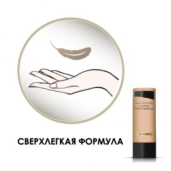 Тональная основа MAX FACTOR LASTING PERFORMANCE №109, 35 мл