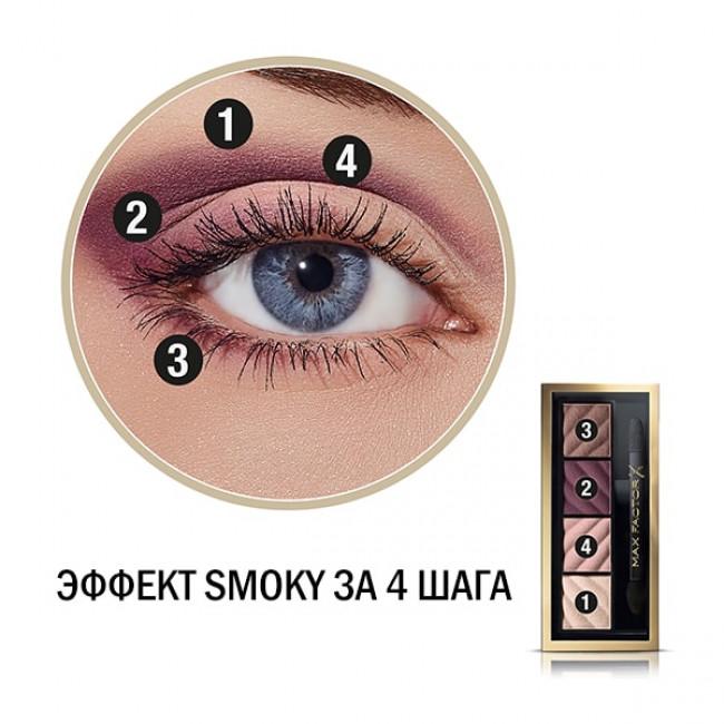 MAX FACTOR Тени для глаз и бровей SMOKEY EYE MATTE 2-IN-1 KIT матовые №20