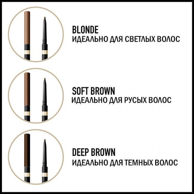MAX FACTOR Карандаш для бровей BROW SHAPER автоматический №10