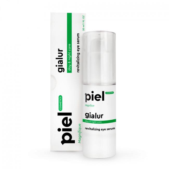 PIEL Активирующая сыворотка с коллагеном и шелком для контура глаз Gialur Magnifique Eye Serum