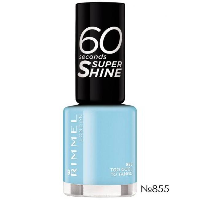 RIMMEL Лак для ногтей 60 SECONDS №855