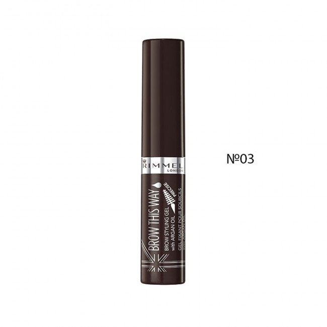 RIMMEL Гель для бровей BROW THIS WAY ARGAN OIL, №03
