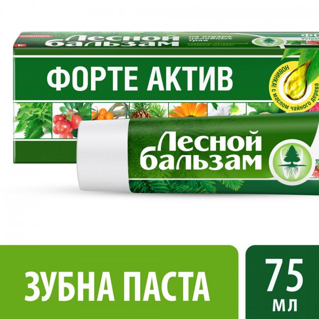 ЛЕСНОЙ БАЛЬЗАМ ЗУБНА ПАСТА ФОРТЕ 75МЛ