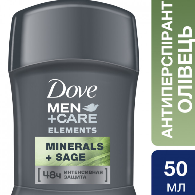 DOVE Антиперспирант-карандаш Men + Care Свежесть минералов и шалфея, 50мл.