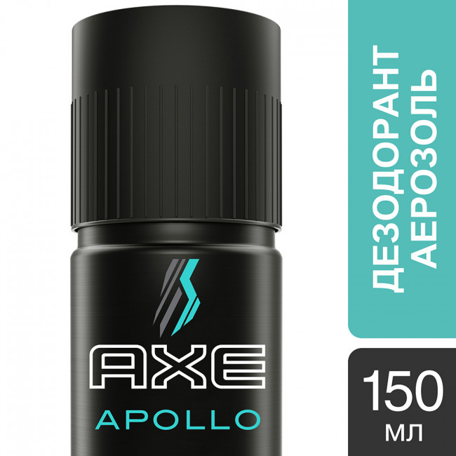 AXE Аполло Дезодорант аерозоль 150мл