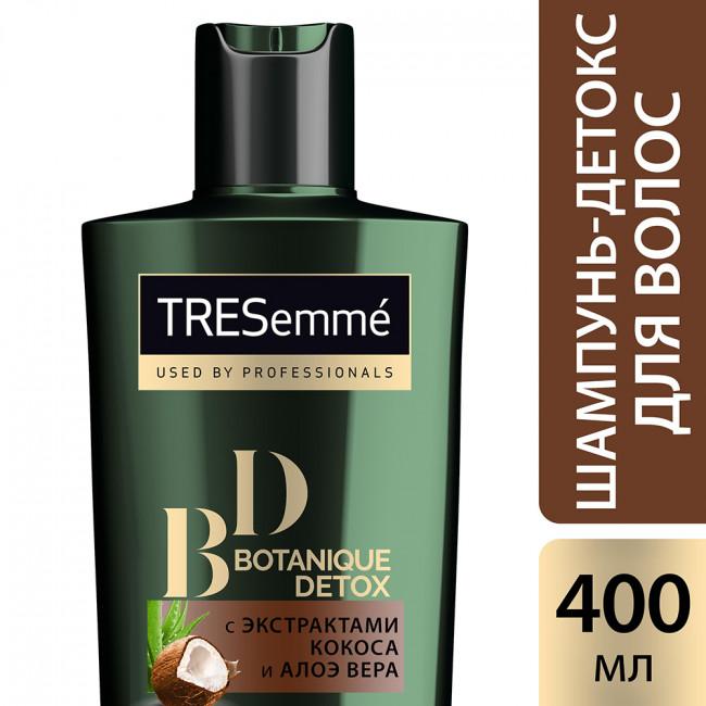 TRESEMME Шампунь увлажняющий Botanique Detox 400мл