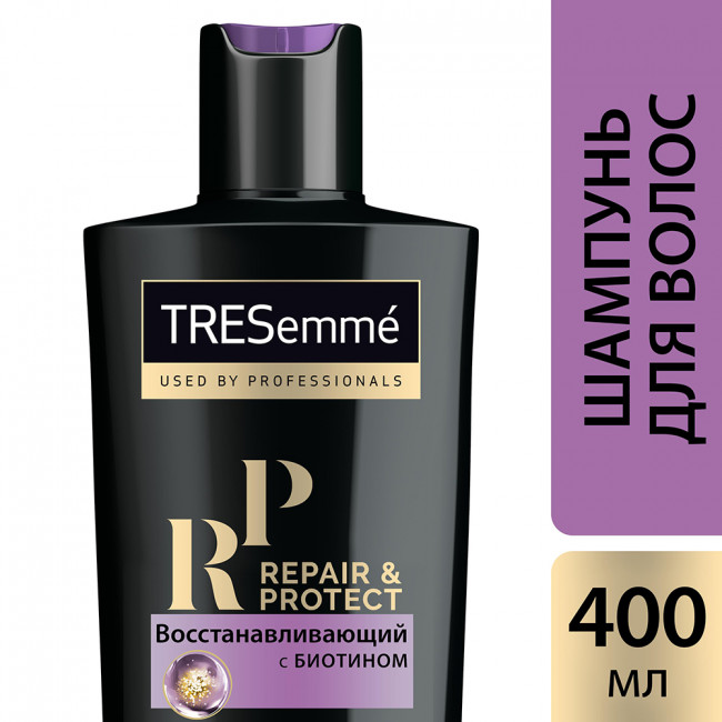 TRESEMME Шампунь восстанавливающий Repair and Protect 400мл