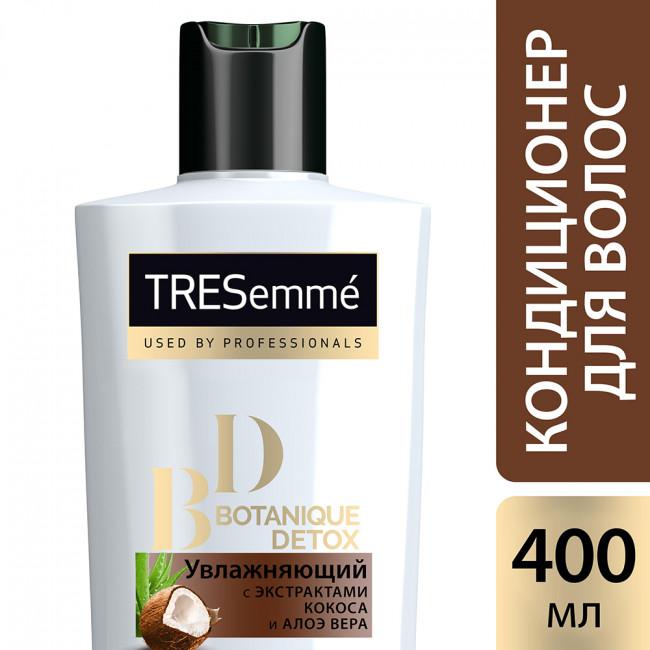 TRESEMME Кондиционер для волос увлажняющий Botanique Detox 400мл