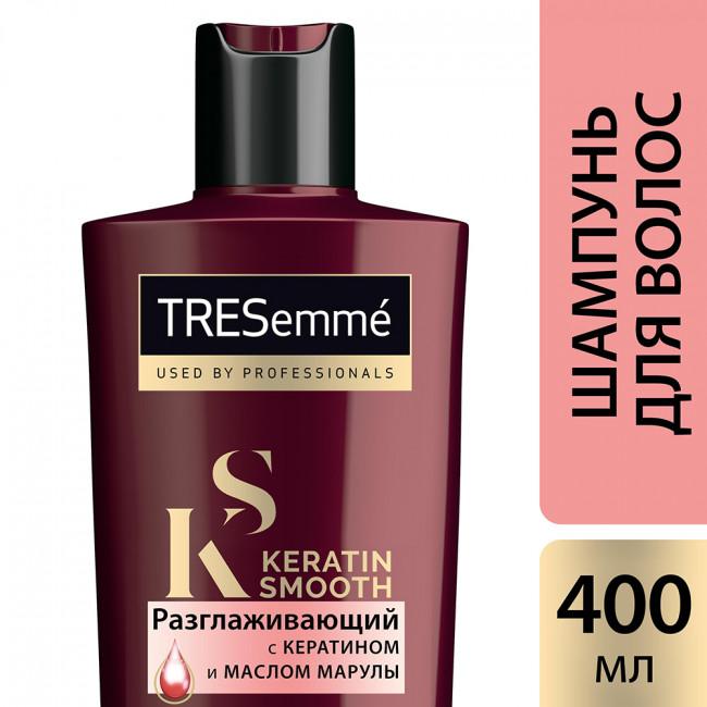 TRESEMME Шампунь для волос разглаживающий Keratin Smooth 400мл
