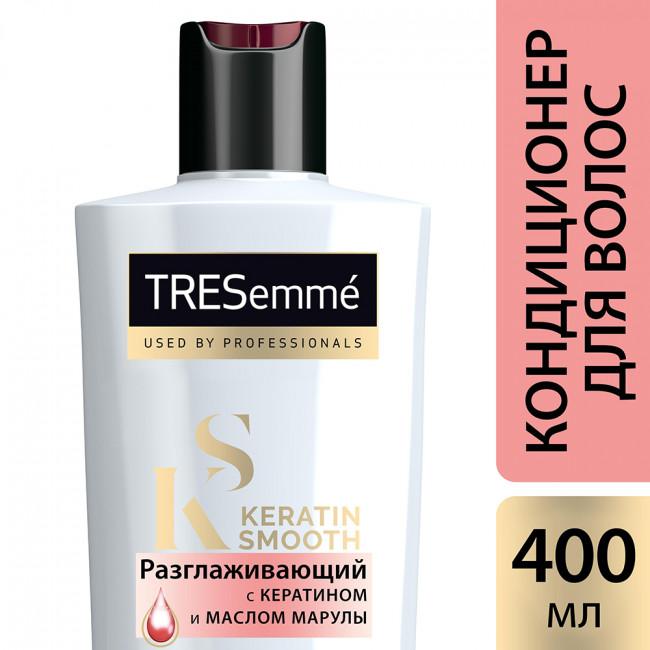 TRESEMME Кондиціонер для волосся розгладжуючий Keratin Smooth 400мл