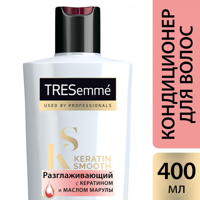TRESEMME Кондиционер для волос разглаживающий Keratin Smooth 400мл
