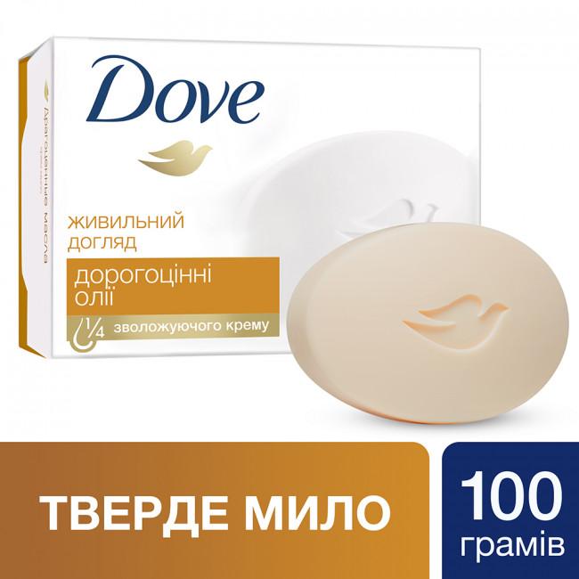 DOVE Крем-мыло с драгоценными маслами 100гр