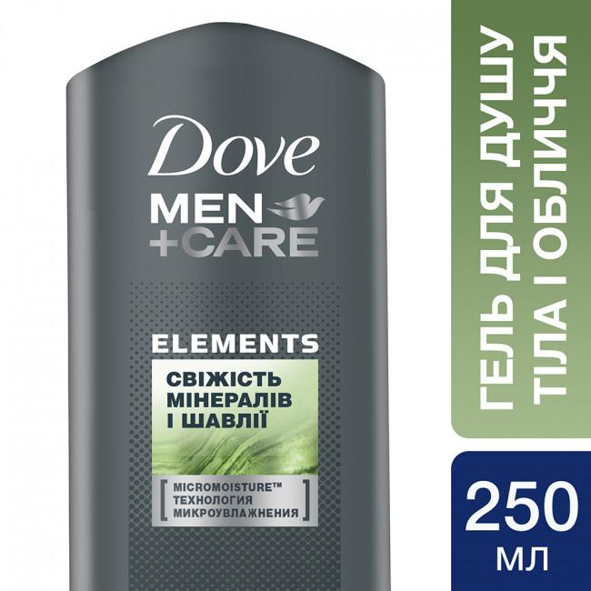 DOVE ELEMENTS Гель для душу Свіжість мінералів і шавлії 250мл