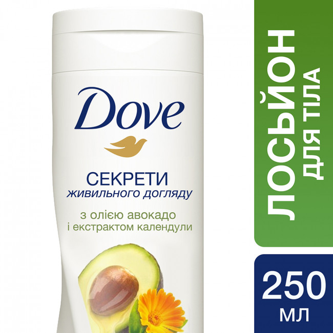 DOVE Лосьйон для тіла з олією авокадо і екстрактом календули 250мл